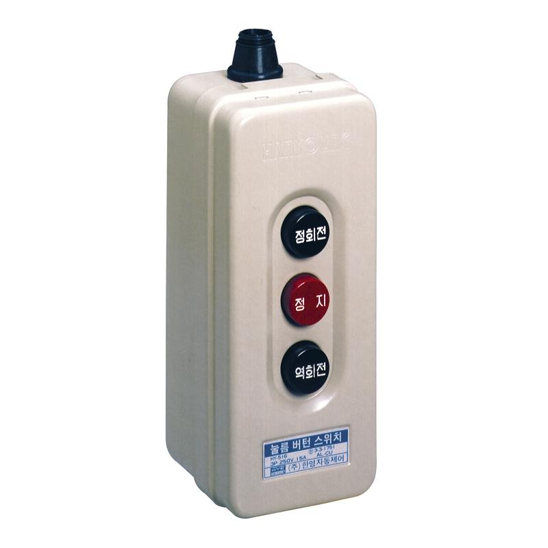 Estación de botones trifásica con botones for,stop,rev  15 amp 250vca Con Gabinete Mca. HANYOUNG